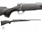 Карабин Weatherby Vanguard 2 Varmint Special 308Win